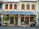 Friendship Motel
